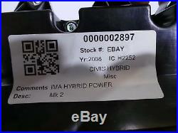 2008 Honda CIVIC Hybrid Ima Power Distribution Unit